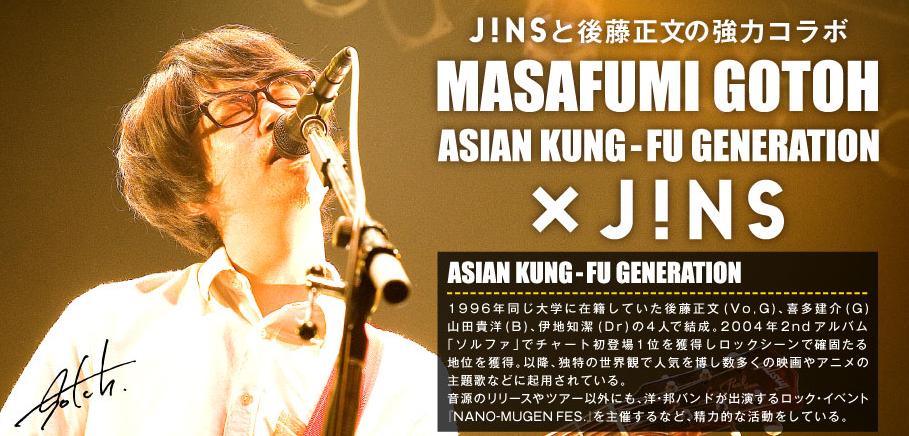 http://menz.shiawase-life.net/img/ajikan_jin_eyeware01.png