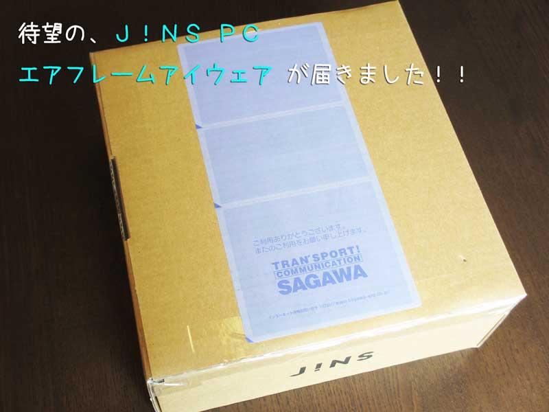 http://menz.shiawase-life.net/img/jinspc_eyeware01.jpg