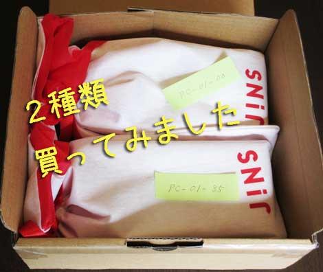 http://menz.shiawase-life.net/img/jinspc_eyeware03.jpg
